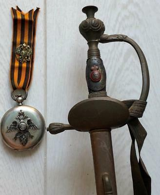 Important Imperial Russian Officer's award set:a Silver Watch&Sword for Bravery
