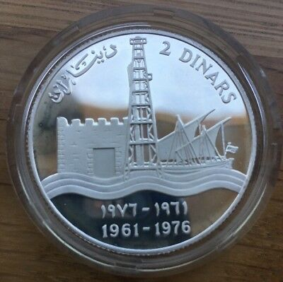 1961 - 1976 Kuwait 🇰🇼 2 Dinar Silver Proof Coin 15 National Day Independence