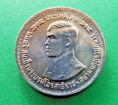 Thailand 1978 one Baht Uncirculated