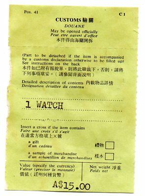 Hong Kong_ Customs Label  for a watch- Poster stamp