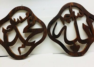 A pair of Islamic Handmade wooden ALLAH and MUHAMMAD wall decoration