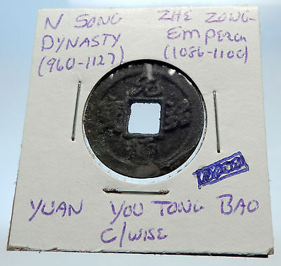 1086AD CHINESE Northern Song Dynasty Antique ZHE ZONG Cash Coin of CHINA i71566
