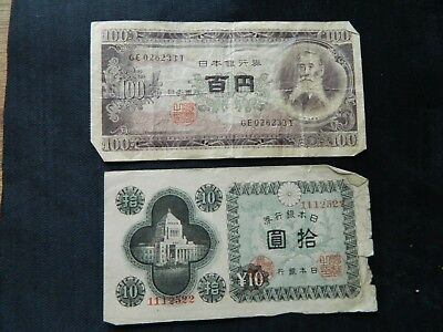 Lot of two antique Japanese bank notes( 10yen and 100 Yen?)