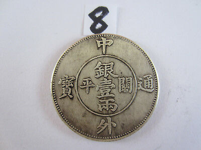 Chinese collection of coins  Chinese and foreign hk