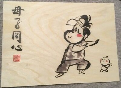BAO POSTCARD (Printed on Wood!) - Pixar Studio Store Exclusive NEW UNUSED Disney