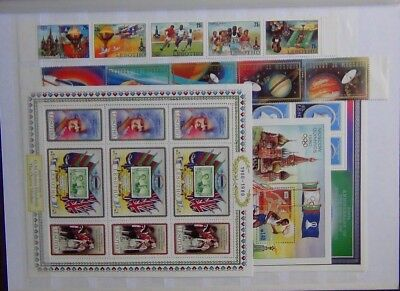 Lesotho 1980 Olympics set M/s Queen Mother M/S Pottery M/S 1981 Space MNH
