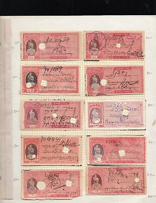 Indian Princely State Hindol State collection with a 1983 catalog value of $400