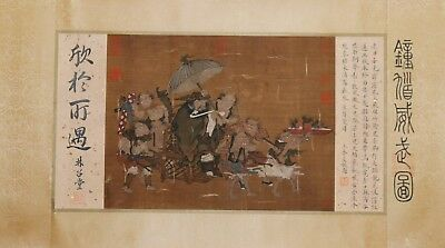 A Chinese Ink and Color Scrolling Painting on Silk 金延標 (98)