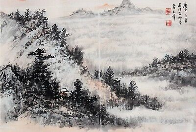 Attributed to Huang Junbi (Chinese Painting) 黄君璧 (60)