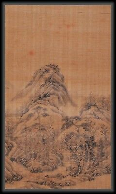 Vintage Chinese Landscape Silk Painting ( Anonymous) (142)