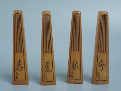 Chinese Exquisite Hand-carved text Carving Shoushan Stone seal 4pc