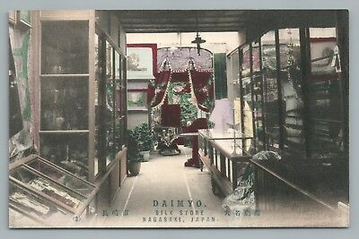 Daimyo Silk Store Interior NAGASAKI Japan—Beautiful Antique Handcolored Postcard