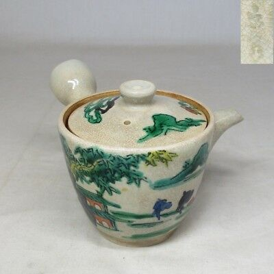 C599: Japanese pottery teapot for green tea SENCHA of good painting