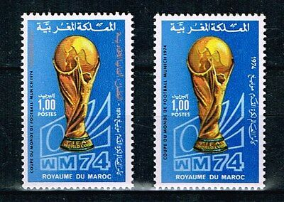Marocco.1974 World Cup.Soccer.Football.Fussball.Stamp + Gold Overprint.MNH.**