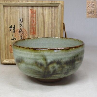 C626: Japanese NABESHIMA pottery tea bowl by Keizan with box