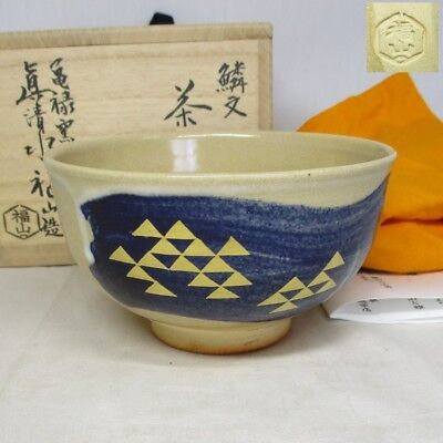 C612: Japanese KYOTO pottery tea bowl of good painting by Shin Mashimizu w/box