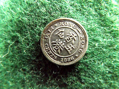 Hong Kong 1886 Five Cents