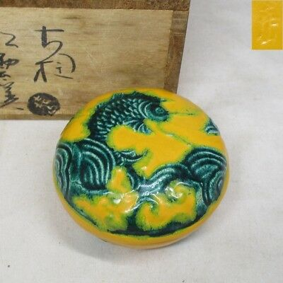 C622: Japanese pottery incense case KOGO of good design and color