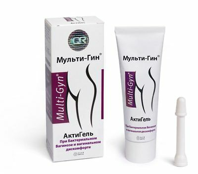 ActiGel Multi-Gin gel for normalization of vaginal microflora, 50 ml