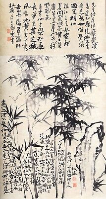 A Chinese Ink And Color Scrolling Painting Attributed To Zheng Banqiao
