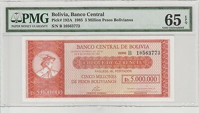 Bolivia 5 Million Pesos Bolivianos 1985 Gem UNC PMG 65