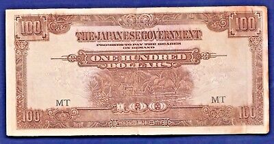 Japanese Government One Hundred Dollar Banknote $100 1944 Mt-Military Currency