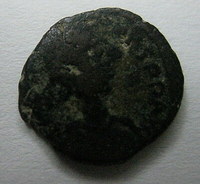 Unidentified Roman Or Greek Empire Bronze Ancient Coin