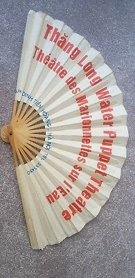 Paper Fan Thang Long Water Puppet Theatre