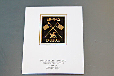 Dubai (Uae) 1968 Olympics Set And Mini Sheet In Special Presentation Gpo Folder