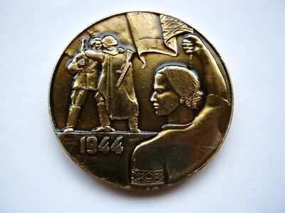 Old russian USSR soviet commemorative Memorial of Glory 1944 medal plaque badge