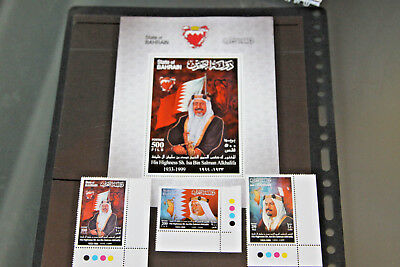 Bahrain -1999 Shaikh Isa Bin Salman Al Khalifa Comm Set Of 3 And Mini Sheet U/m