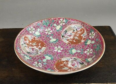 """A very fine Chinese 19C """"Shendetang"""" marked famille rose dish-Guangxu"""