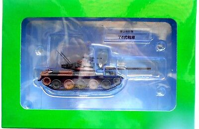 TANK 1/72 Japan Self-Defense Forces Model Collection  Type 74  #63