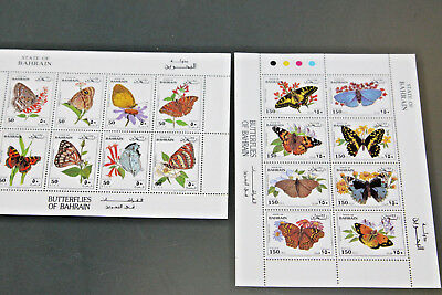 Bahrain - 1994 Butterflies - Complete Set In 2 Sheetlets - All U/mint