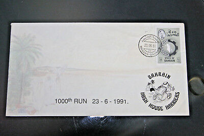 BAHRAIN - 1991 - BAHRAIN HASH HOUSE HARRIERS 1000th RUN - COMMEMORATIVE COVER