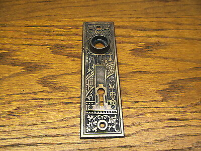 "Old Brass...bronze ? "" Ceylon "" Door Plate ...escutcheon...ornate"