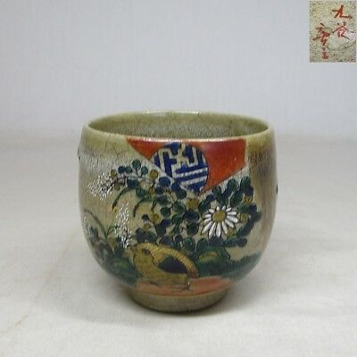 C628: Japanese old KUTANI pottery cup of good painting by Shoza