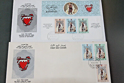 Bahrain 1986 - Hh The Amir Silver Jubilee - Pair Of Fdc's Inc Mini Sheet Cover