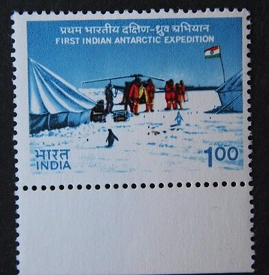 INDIA -  1983 First Indian Antarctic Exhibition MNH