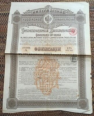 stock share bond 1889. year Russia