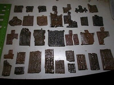 Antique  icon,ancient  Metal detector finds 100% original (34 fragment)