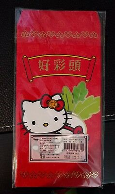 Hello Kitty & Frozen Chinese New Year Red Envelopes - 10 Total