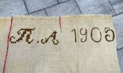 ANTIQUE Primitive HOMESPUN WOOL BLANKET 3-Panel Textile / Embroidery Date 1905
