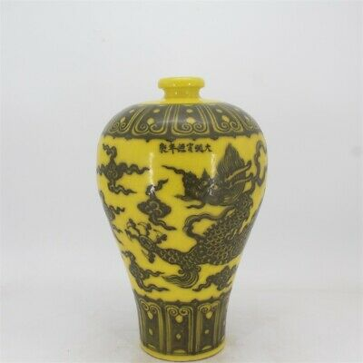 Huge Antique Chinese Porcelain Ming Yellow Brown Glaze Vase.Dragon