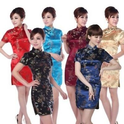 Short Chinese Qipao Cheongsam Mini Vintage Party Fancy Dress Theatre Costume New