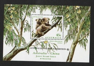Australia - China Joint Stamp Issue Koala Mini Sheet Exhibition Overprint 1995