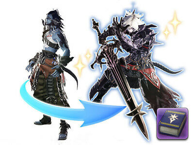 FINAL FANTASY XIV Level Boost Tales of Adventure One Dark Knight's Journey I