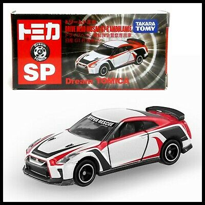 TOMICA Dream SP NISSAN SKYLINE GT-R R35 HYPER RESCUE Ver. POLICE CAR 1/62