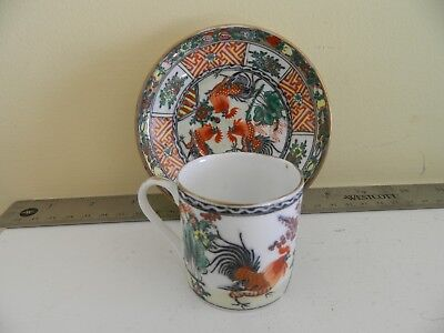 Vintage collectible Chinese tea cup and saucer, Rooster design, Marked