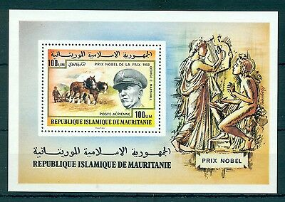 MAURITANIA *1977* S/Sheet * MNH** Nobel Prize Winners - Mi.No BL17
